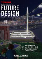future_design_20.jpg