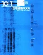 10+1_199909.jpg