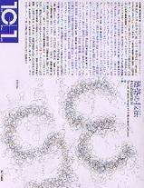 10+1_35.jpg