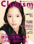 clubism_200801.jpg
