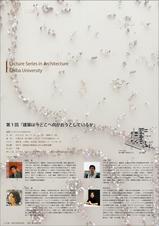OCL_poster_1_JPEG.jpg
