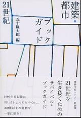 bookguide21.jpg