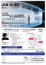 100911kanazawa.jpg
