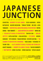100918_japanese-junction.jpg