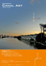101031_canal-art.jpg