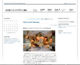 石川県インテリアデザイン協会.jpg
