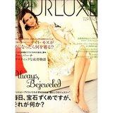 spurluxe_200807_no5.jpg