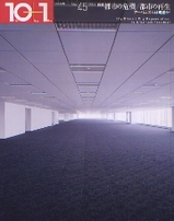 101_2006_12.jpg