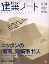 kentikunote_2006_04.jpg