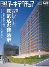 nikkei_2008_07.jpg